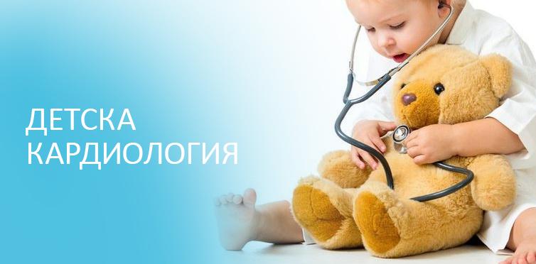 педиатър_медипро