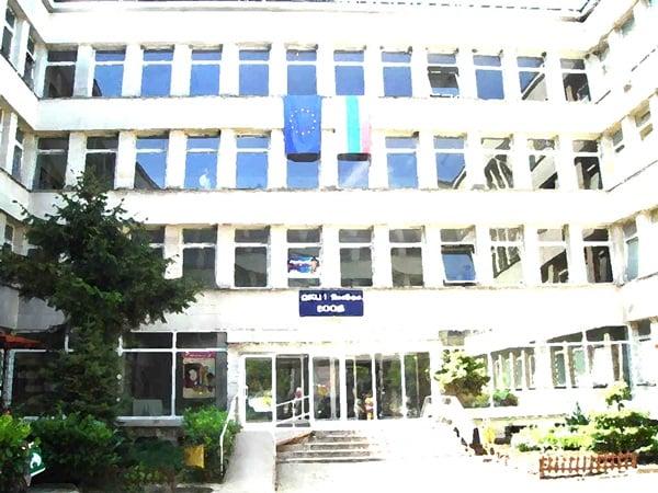 Диагностично-консултативен център 1 – Ямбол