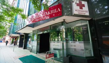 Дженерали Закрила Медико-дентален център