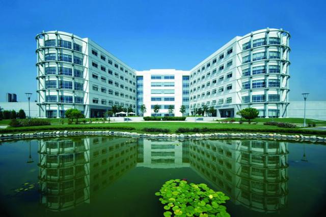 Анадолски медицински център