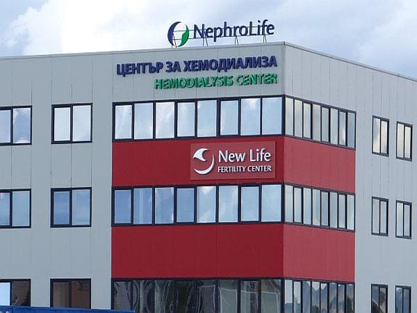 Диализен център NephroLife
